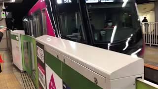 京王線 京王ライナー 新宿駅(KEIO LINER Shinjuku Sta.) thumbnail