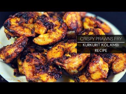 Crispy Prawns Fry | Kurkurit Kolambi | कुरकुरीत कोळंबी | Simply Simple Cooking