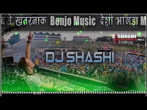 Best Dance Song  For  #dj Shashi Dhanbad