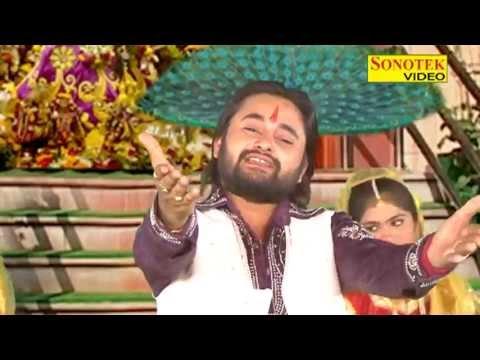 Krishan Bhajan- KANHA MOHE AESO | Kanha Mohea Aesio Baniyo Mor
