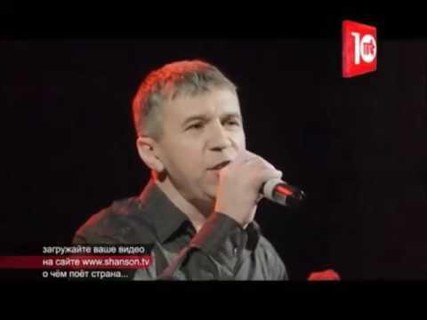 Иван Фокин - Рябина