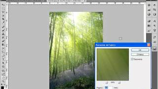 Лучи света на фотографии