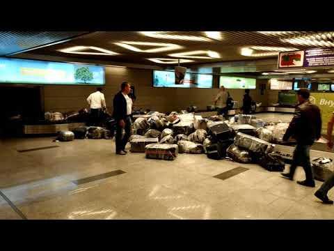 Завал при получении багажа во Внуково 21 сентября