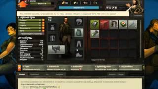 обзор на игру Riot Zone ( 1 часть)