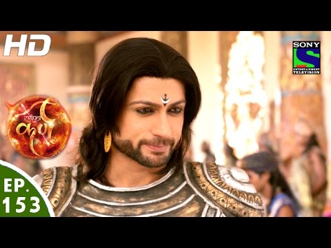 Suryaputra Karn - सूर्यपुत्र कर्ण - Episode 153 - 1st February, 2016