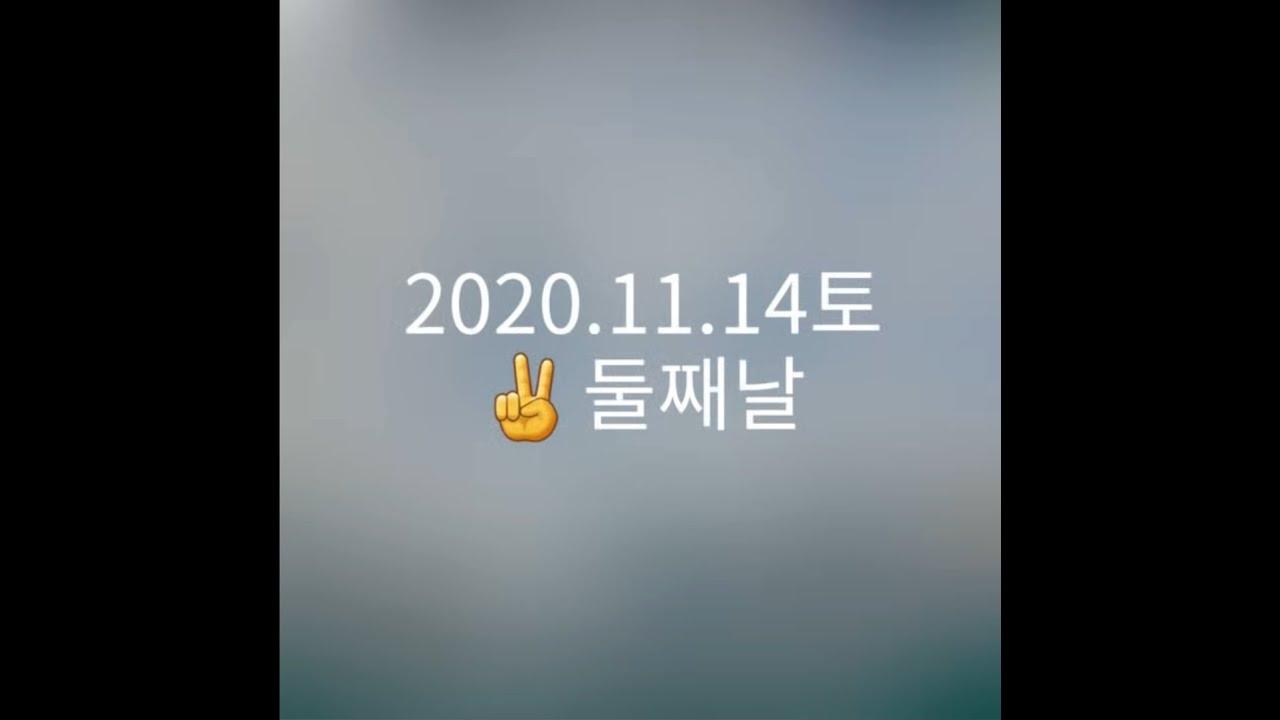 청년리더 활동영상_(거제,통영)_2일차