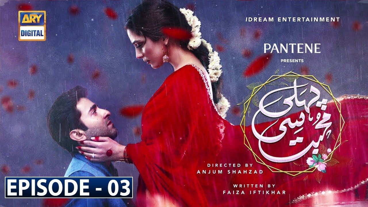 Download Pehli Si Muhabbat Episode 3 - Presented by Pantene [Subtitle Eng] 6th February 2021 - ARY Digital