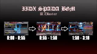[IIDX] beatmania IIDX 21 SPADA - BGM