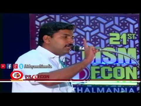 MSM Profcon 2017 | Drug Free Campus: A Dream Impossible ? | V S Joyi | Perinthalmanna