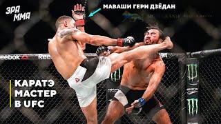 Как Базовый Каратист Роберт Уиттакер Разносит в UFC