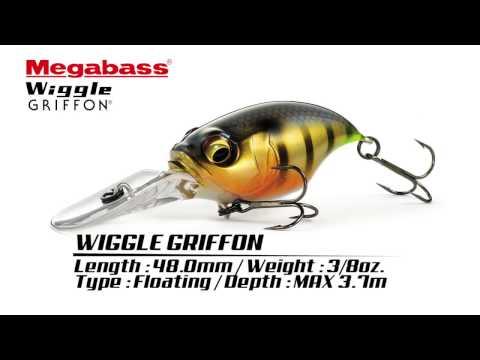 Megabass WIGGLE GRIFFON - Description, Wholesale at Europe