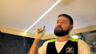 Световые линии / натяжной потолок своими руками