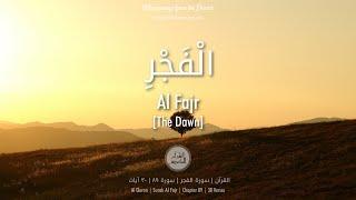 Al Quran: Al Fajr - with english audio translation (Sudais & Shuraim)
