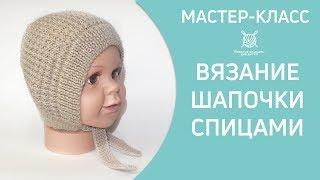 Чепчик для новорожденного связанный спицами