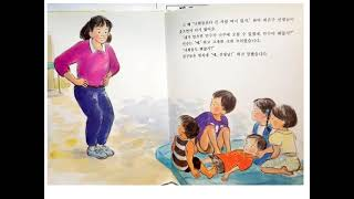 [동화책읽어주는곶감선생]#민수야 힘내!#유아#초등저학년…