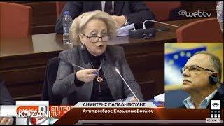 Ο Δ. Παπαδημούλης για την τροπολογία απομάκρυνσης Θάνου από την Επιτροπή Ανταγωνισμού
