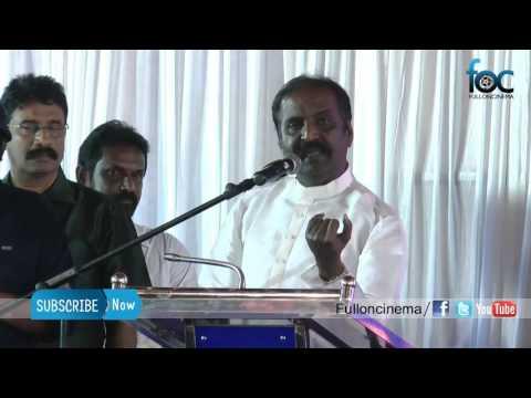 Vairamuthu at Briic - Bharathiraja International Institute of Cinema Inauguration