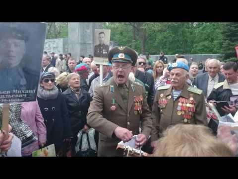 Националисты напали на участников «Бессмертного полка» в Харькове