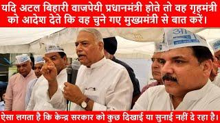 On Delhi Crisis, Yashwant Sinha's Dig at PM Modi Uses Atal Bihari Vajpayee