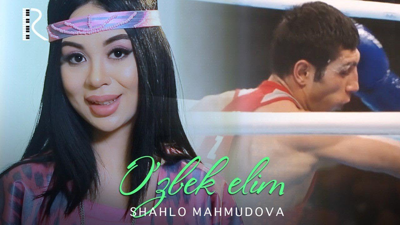 Shahlo Mahmudova - O'zbek elim | Шахло Махмудова - Узбек элим #UydaQoling