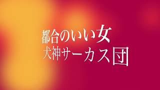 広島のロックバンドHENNESSY、HICCOのカバーライブ。 ピアノはYUKAと共...