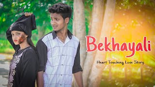 Bekhayali Kabir Singh | Shahid Kapoor | Heart Touching | Ft. Jeet & Annie | Besharam Boyz |