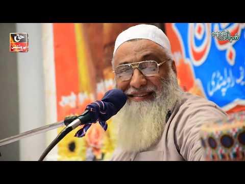 Hazrat Imam Hussain (R.A) - New Bayan - Allama Maulana Aziz ud Din Kokab