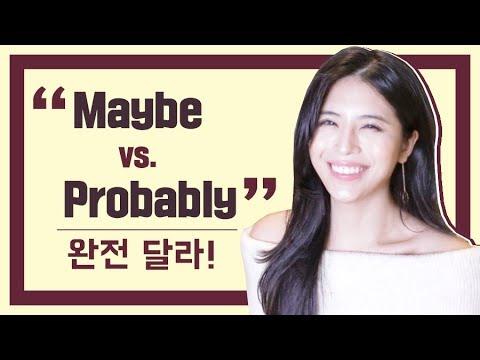 [영어] Maybe vs. Probably 완전 달라! + 뉴스에 실린 나의 철학: 훌륭한 OOO가 훌륭한 외국어를 만든다