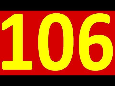 ИСПАНСКИЙ ЯЗЫК ДО АВТОМАТИЗМА УРОК 106 ИСПАНСКИЙ ЯЗЫК С НУЛЯ ДЛЯ НАЧИНАЮЩИХ УРОКИ ИСПАНСКОГО ЯЗЫКА