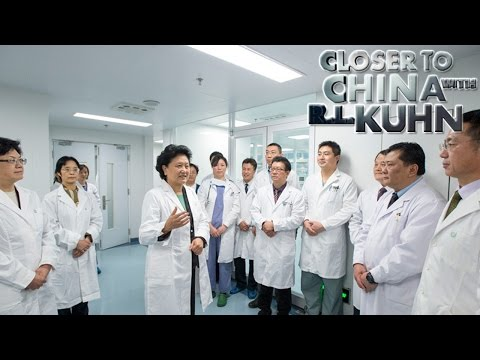 Closer to China with R.L.Kuhn— Healthcare Issues in China 04/10/2016 | CCTV