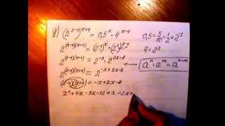 Показникові рівняння частина 1 Цибульська Н А