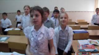 Урок Рыбаковой Л.Л. English 3 класс, песня к уроку Части тела