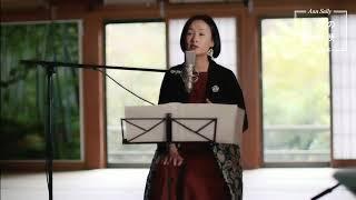 【好評配信中!】Ann Sally アンサリー うたの診療所「静かの冬」「In the silence of the winter」