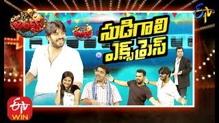 Extra Jabardasth| 21st February 2020 | Full Episode | Sudheer,Bhaskar| ETV Telugu