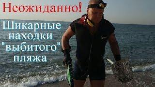 Когда нашел это -не поверил глазам своим!!.Коп на Азовском море Урзуф 2019
