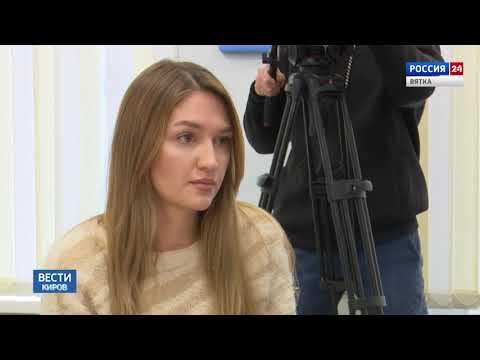 Федеральная программа поддержки льготных категорий граждан в Кировской обл. не работает (ГТРК Вятка)