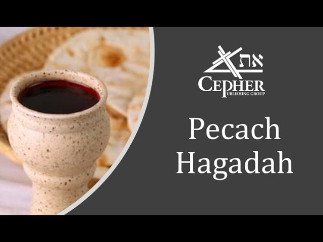 Passover/Pecach Hagadah