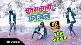#Dance_video_2021#Parmod // premi/ #sunaa_sakhi_kajal sachin sawariya