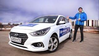 Новый Hyundai Creta 2016-2017 - фото, цена и комплектации, характеристики, видео тест-драйвы