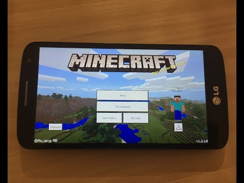 how-to-download-and-install-minecraft-pe-for-free