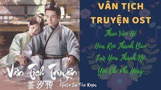 [ Playlist] Nhạc Phim Vân Tịch Truyện 🌸 Legend Of Yun Xi OST