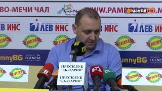 Петков: В Марица селекцията е приключена, но ще ни трябва време за сработка