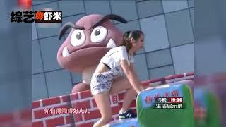Game show japan Thử Thách Gái Xinh #5phê
