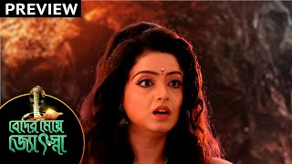 Beder Meye Jyotsna - Preview | 21st Oct 19 | Sun Bangla TV Serial | Bengali Serial