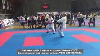 Открытый Кубок Московской области по каратэ (17.01.2016, г. Щелково)