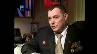 Алексей Ермохин, кавалер ордена Красной Звезды