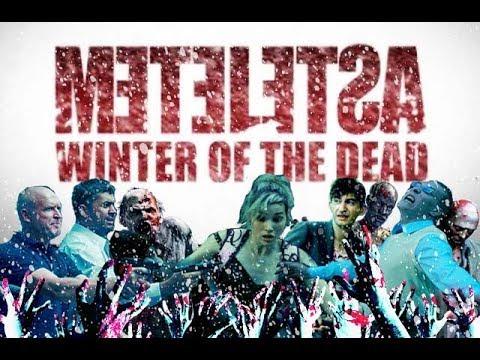 ТРЕШ ОБЗОР фильма Метелица: зима мертвецов(2012)  (Лучшие русские зомби)