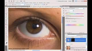 Видеоурок Photoshop Обработка глаз