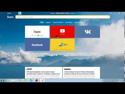 Весь Яндекс браузер на украинском.Как исправить