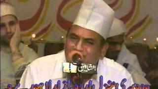 Nuaina - Saf Adiyat Kafiroon Falaq Naas Fatiha Baqarah الشيخ احمد نعينع